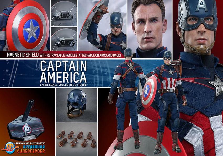 """Сувениры к фильму """"Капитан Америка"""""""