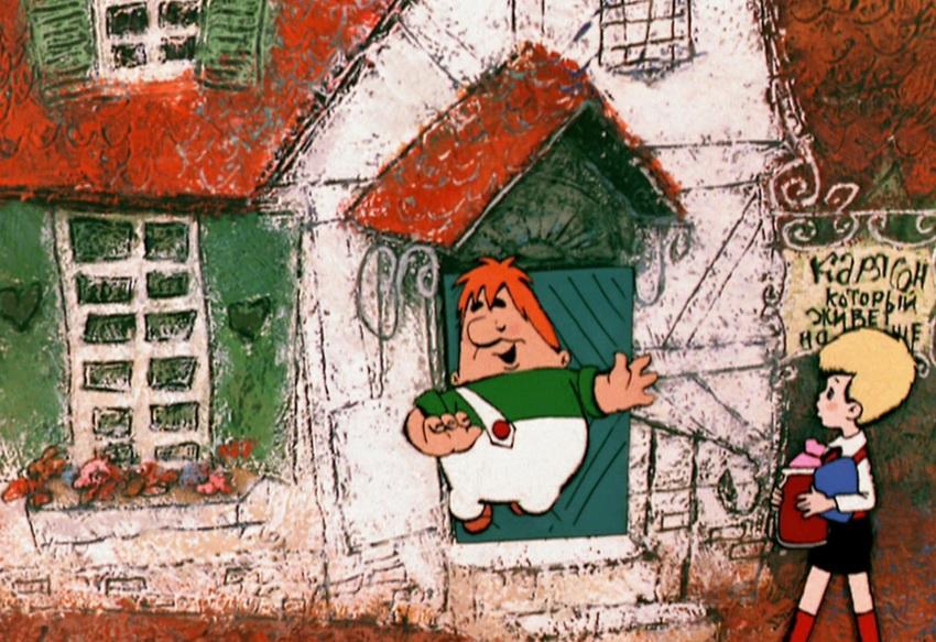Карлсон в доме на крыше