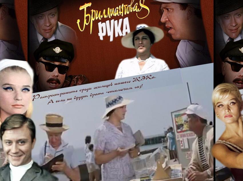 """Комедия """"Бриллиантовая рука"""" - фильм 1969 года смотреть онлайн в хорошем качестве"""